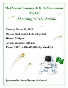 4-H Achievement Night flyer